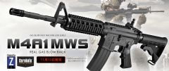 Tokyo Marui M4A1 MWS (ZET System) Gas Blowback Rifle - Cerakote Coating